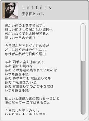 screenshot31.jpeg